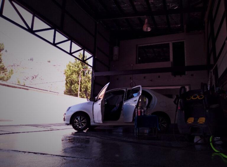 Caribe Sur lavadero autos en La Guia Esquel