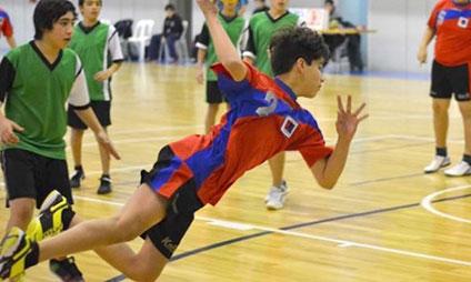 Secretaría de Deportes Municipal en La Guia Esquel